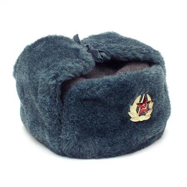 5d83e633050 Ushanka - Chapka URSS