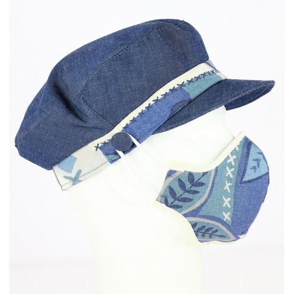 Kit Casquette Stewart + Masque Coton Blanc & Bleu Hawaii- Traclet