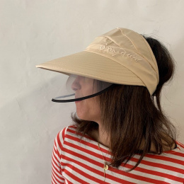 Casquette Visière Protection anti-UV Beige- Traclet