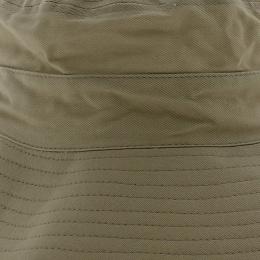 Chapeau Saint Nazaire beige anti UV - SOWAY